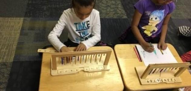 Parent Teacher Association (PTA) | La Tierra Montessori School For
